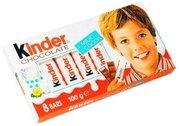 FER KINDER T8 velká čokoláda