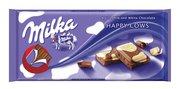 MILKA čokoláda více příchutí